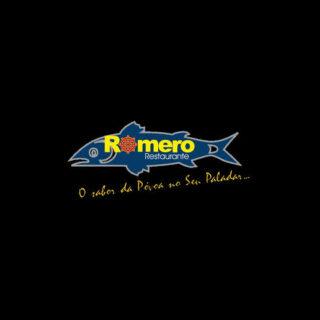 Imagem principal do artigo Restaurante O Romero